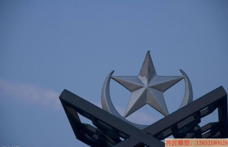 不锈钢五角星