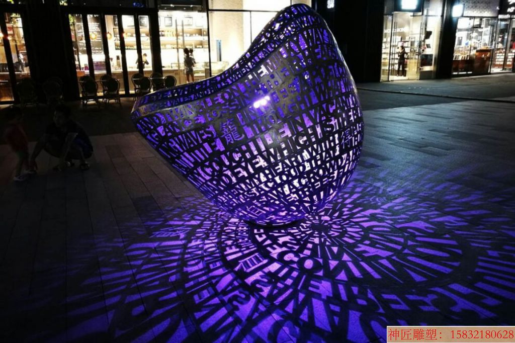 灯光镂空雕塑创意2
